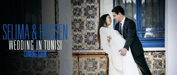 Tunisian wedding video in Tunis